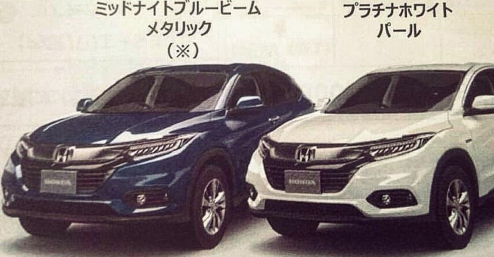 Первые фото обновленного кроссовера Honda HR-V