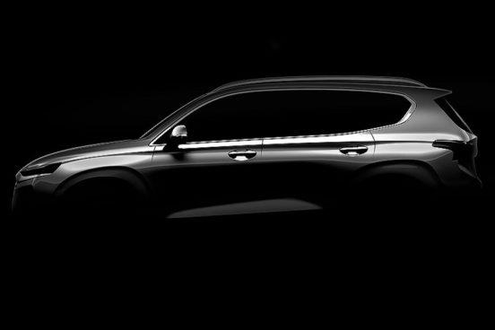 Новый кроссовер Hyundai Santa Fe представят в феврале
