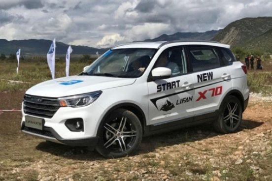 Известна дата премьеры нового Lifan X70 в России