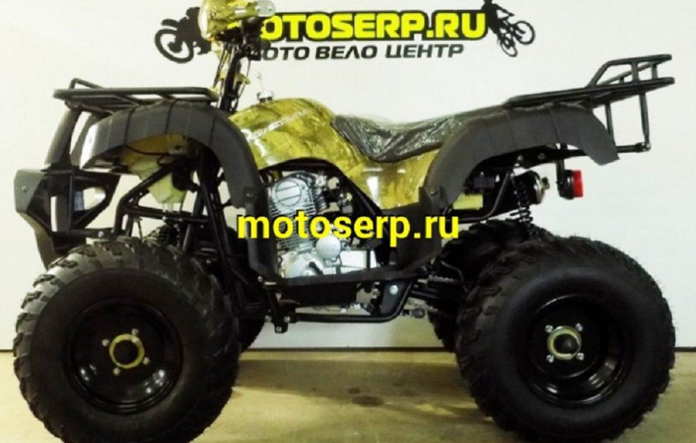ATV 250U