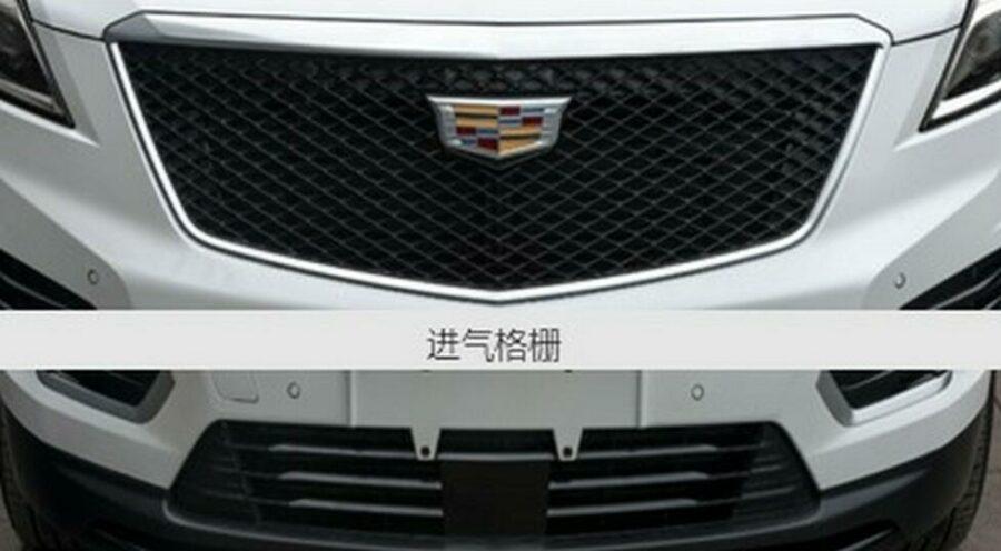 Передняя часть обновленного Cadillac XT5