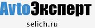 Автоновости, автоновинки в России и мире