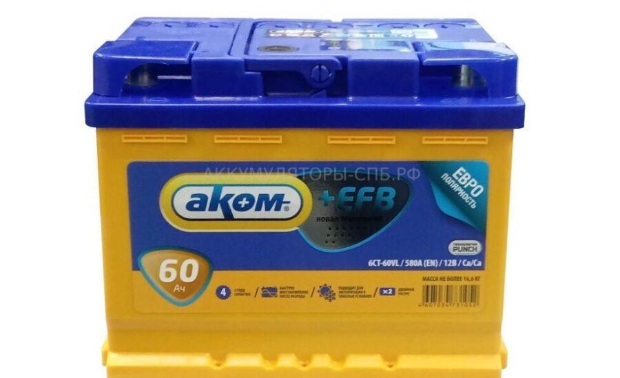 Akom+EFB 60E