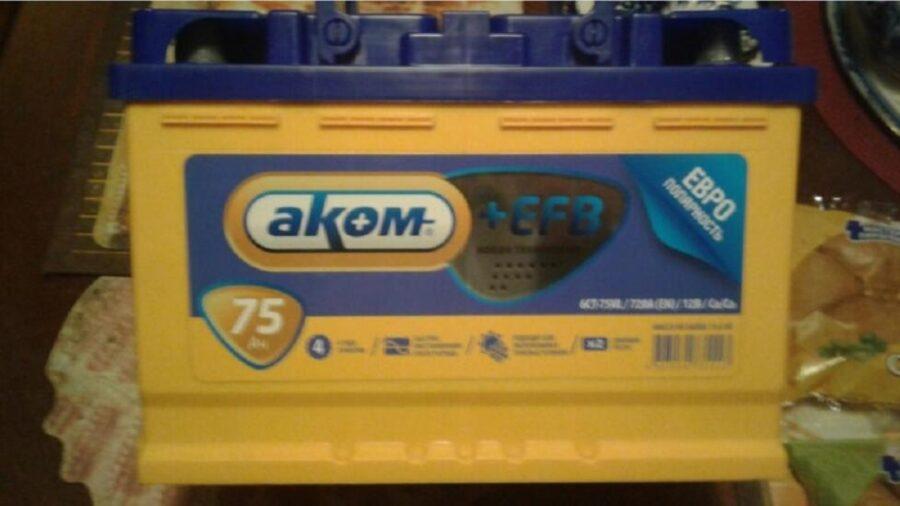 Akom + EFB 75E